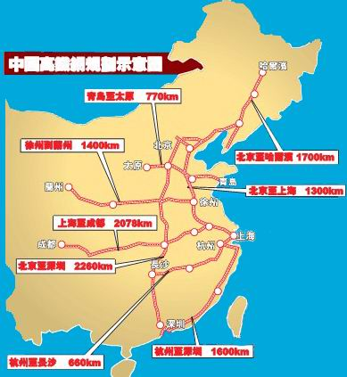 为配合社会需要,国内决定使用占地少、低能源、运量大、污染小的铁路运输方式,于2008年完成《中长期铁路网规划〈2008年调整〉》。调整规划中提出四纵四横等高速铁路系统,高速铁路1.6万公里以上,实现中心城市与所有大城市间1000公里范围内朝发夕归,2000公里范围内夕发朝至。王预计,到2020年,内地的铁路网将成为全球最大铁路网。